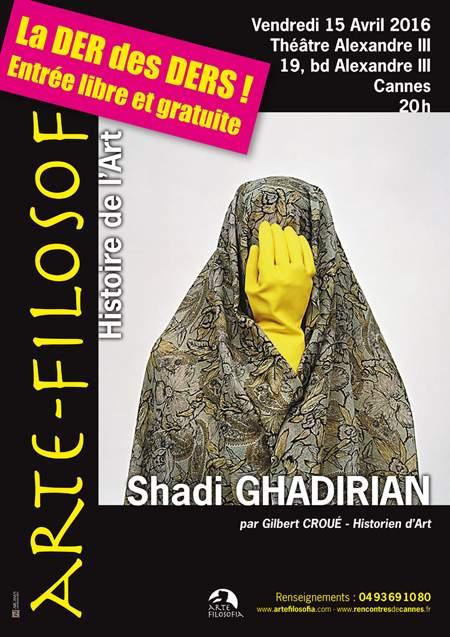 AF-Ghadirian site