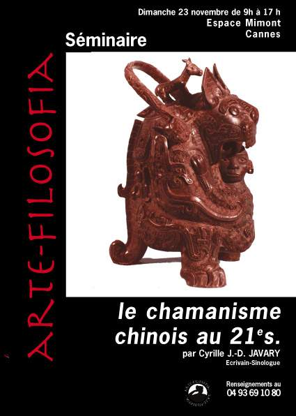 Le chamanisme chinois au 21's