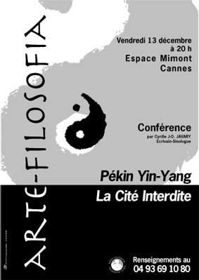 Pékin Yin Yang, la cité interdite