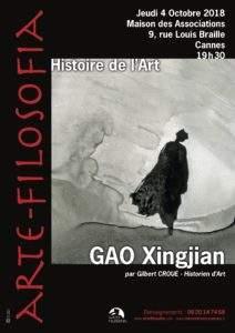 AF-GaoXingjian_A3