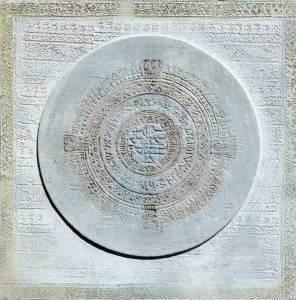 Pierre Fournel, 1995, écritures imaginaires, 50x50